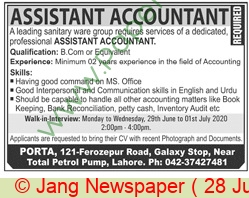 Lahore Based Company jobs newspaper ad for Assistant Accountant in Lahore
