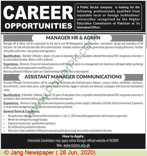 Ncbms College & Testing Services Private Limited jobs newspaper ad for Manager Hr & Admin in Islamabad