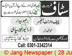 Pakistan Based Company jobs newspaper ad for Chief Warrant Officer in Islamabad, Karachi, Lahore