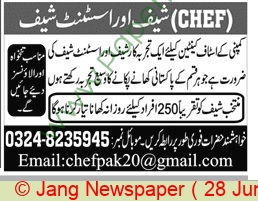 Pakistan Based Company jobs newspaper ad for Chef in Karachi