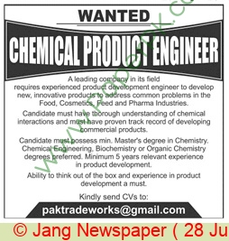 Pakistan Based Company jobs newspaper ad for Chemical Product Engineer in Karachi