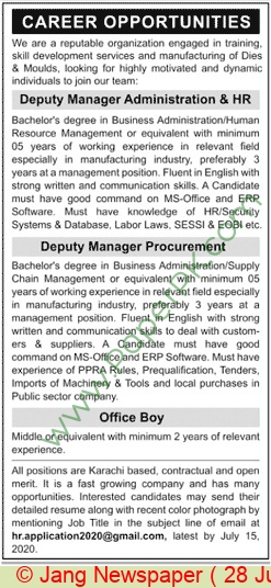 Pakistan Based Company jobs newspaper ad for Deputy Manager Administration & Hr in Karachi