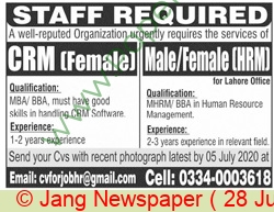Pakistan Based Company jobs newspaper ad for Customer Relation Manager in Lahore