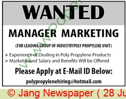 Lahore Based Company jobs newspaper ad for Manager Marketing in Lahore