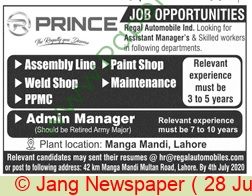 Regal Automobiles Industries Ltd jobs newspaper ad for Admin Manager in Lahore