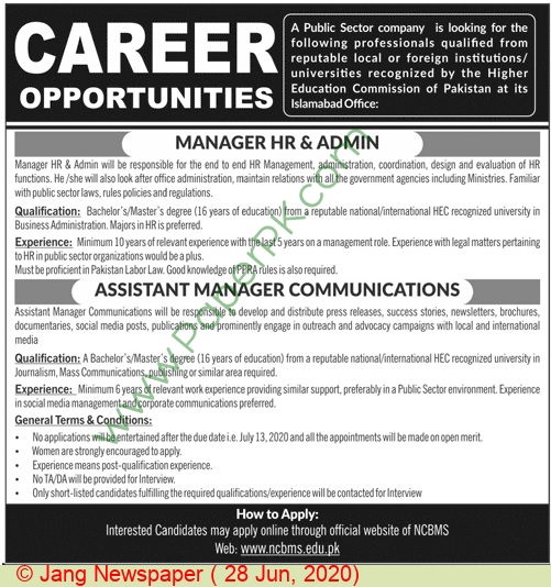 Public Sector Company jobs newspaper ad for Assistant Manager Communication in Islamabad