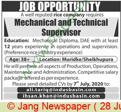 Pakistan Based Company jobs newspaper ad for Mechanical in Sheikhupura