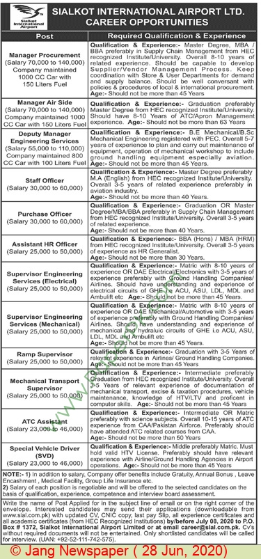 Sialkot International Airport Limited jobs newspaper ad for Deputy Manager in Sialkot