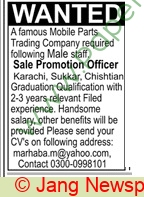 Trading Company jobs newspaper ad for Sale Promotion Officer in Karachi