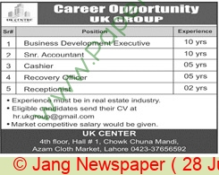 Pakistan Based Company jobs newspaper ad for Business Development Executive in Lahore