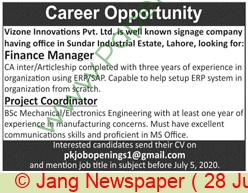 Pakistan Based Company jobs newspaper ad for Finance Manager in Lahore