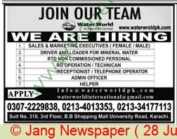 Water World International jobs newspaper ad for Sales & Marketing Executive in Karachi