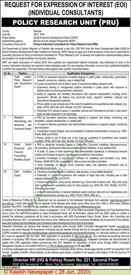 Benazir Income Support Programme jobs newspaper ad for Team Leader in Islamabad