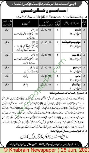 Government of Punjab jobs newspaper ad for Gardener in Multan