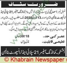Pakistan Army jobs newspaper ad for Misalchi in Multan
