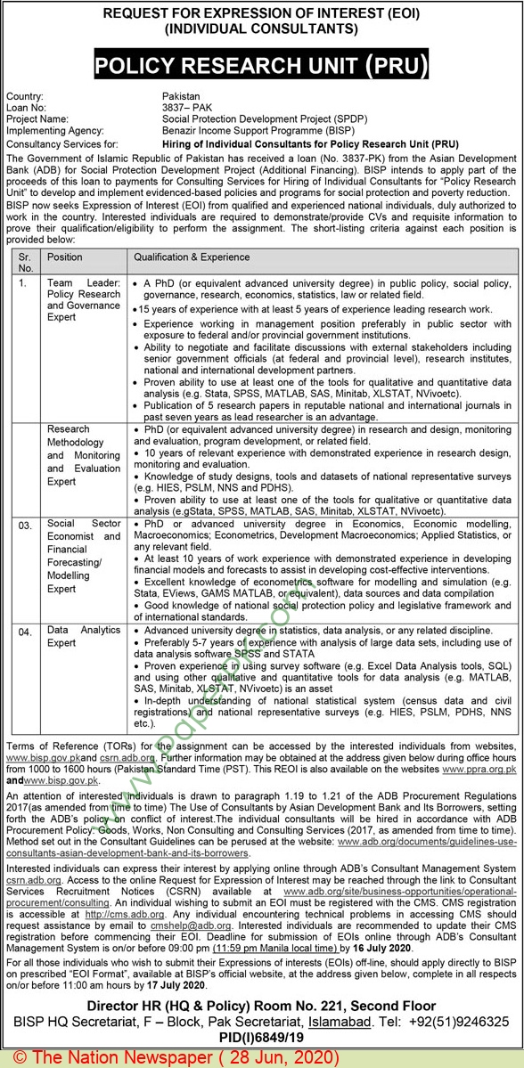 Benazir Income Support Programme jobs newspaper ad for Research Methodology in Islamabad