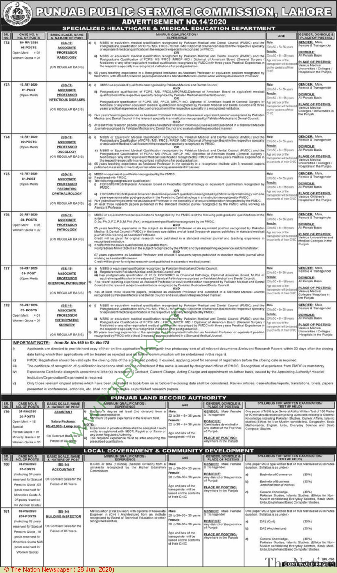 Punjab Land Records Authority jobs newspaper ad for Assistant in Lahore