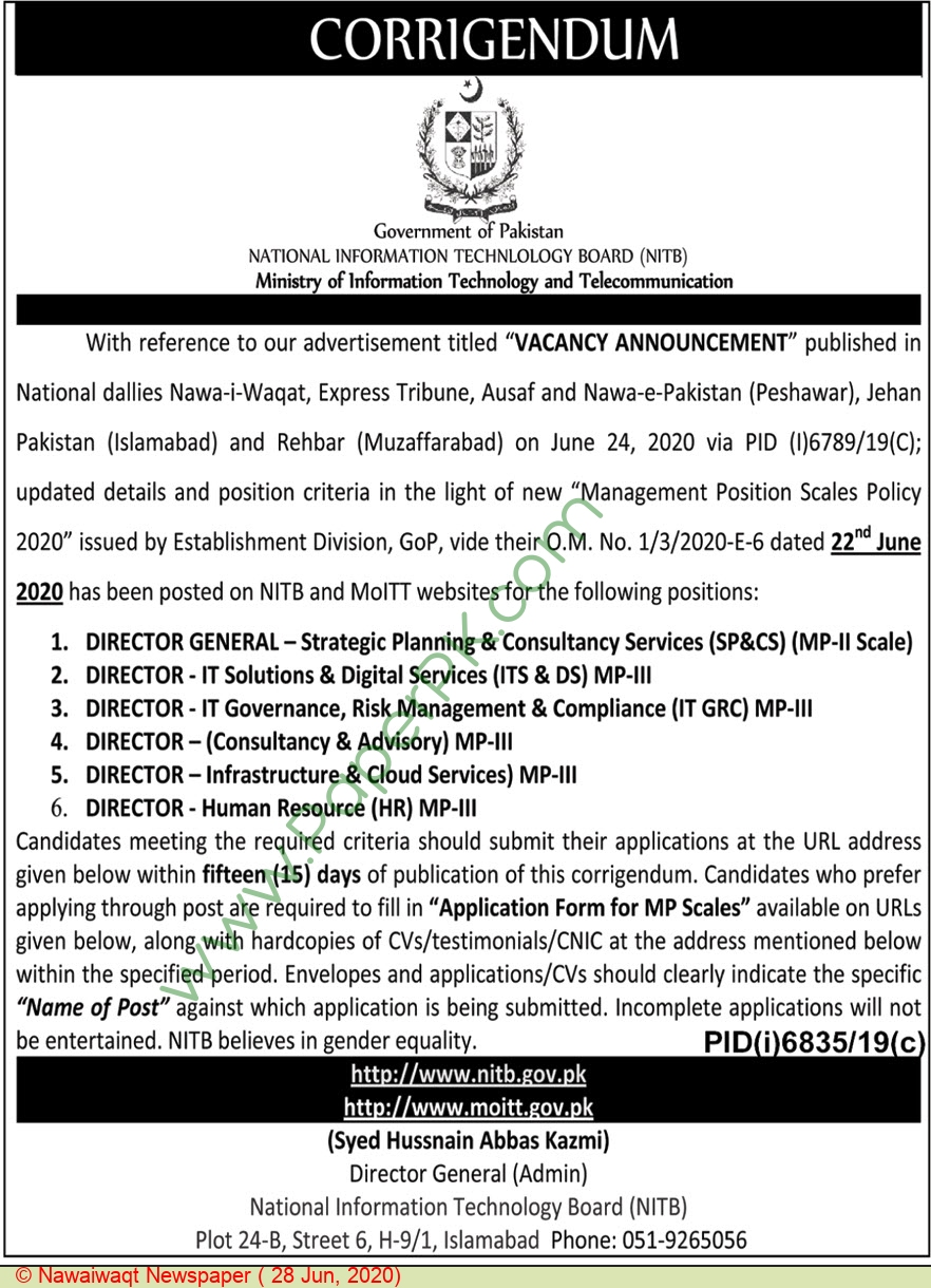National Information Technology Board jobs newspaper ad for Director Human Resource in Islamabad