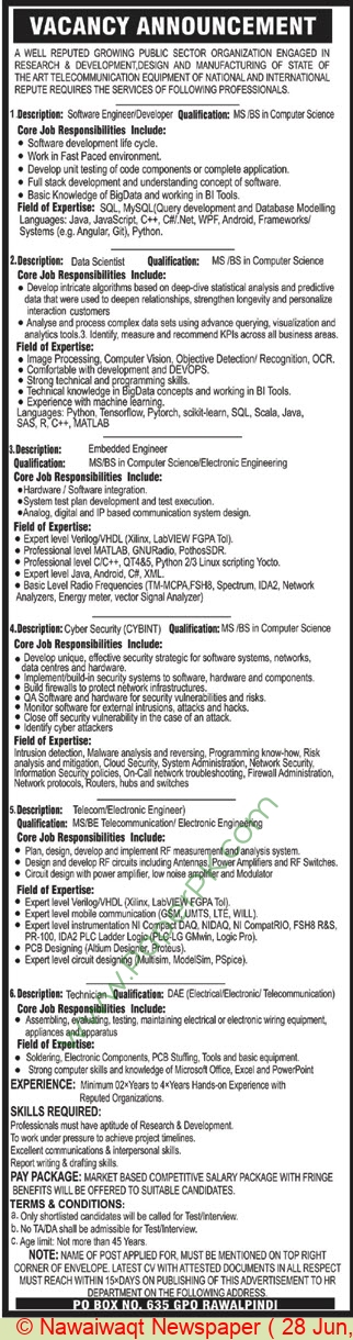 Public Sector Organization jobs newspaper ad for Software Engineer in Rawalpindi