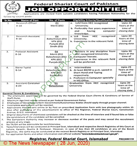 Federal Shariat Court Of Pakistan jobs newspaper ad for Research Assistant in Islamabad