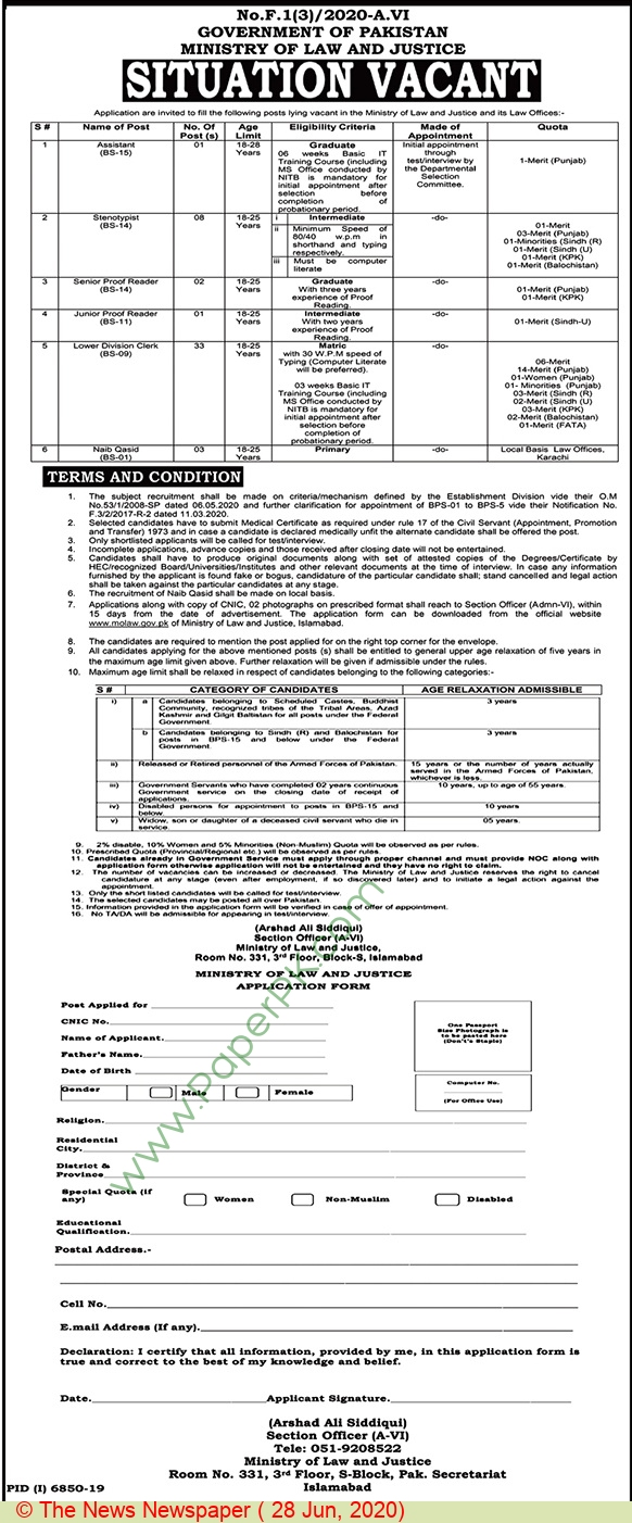 Ministry Of Law & Justice jobs newspaper ad for Lower Division Clerk in Islamabad