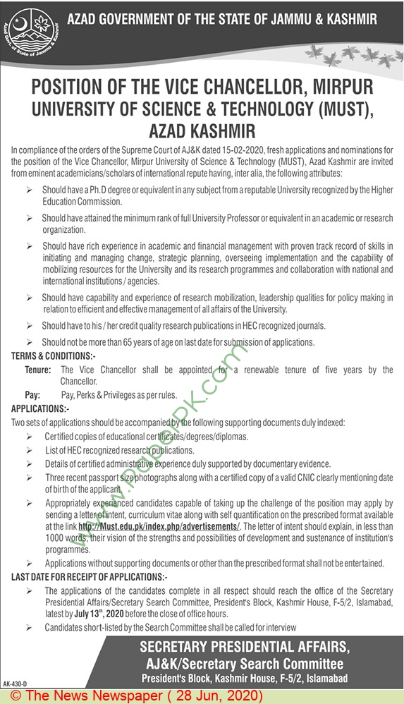 Mirpur University Of Science & Technology jobs newspaper ad for Vice Chancellor in Islamabad