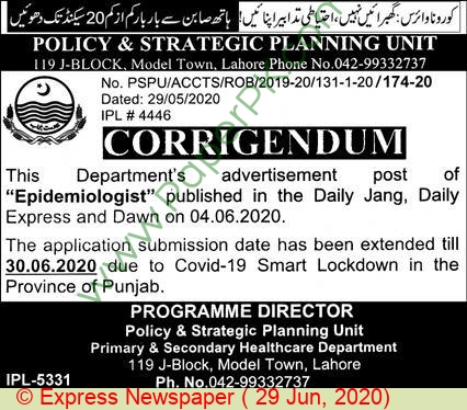 Primary & Secondary Healthcare Department jobs newspaper ad for Epidemiologist in Lahore