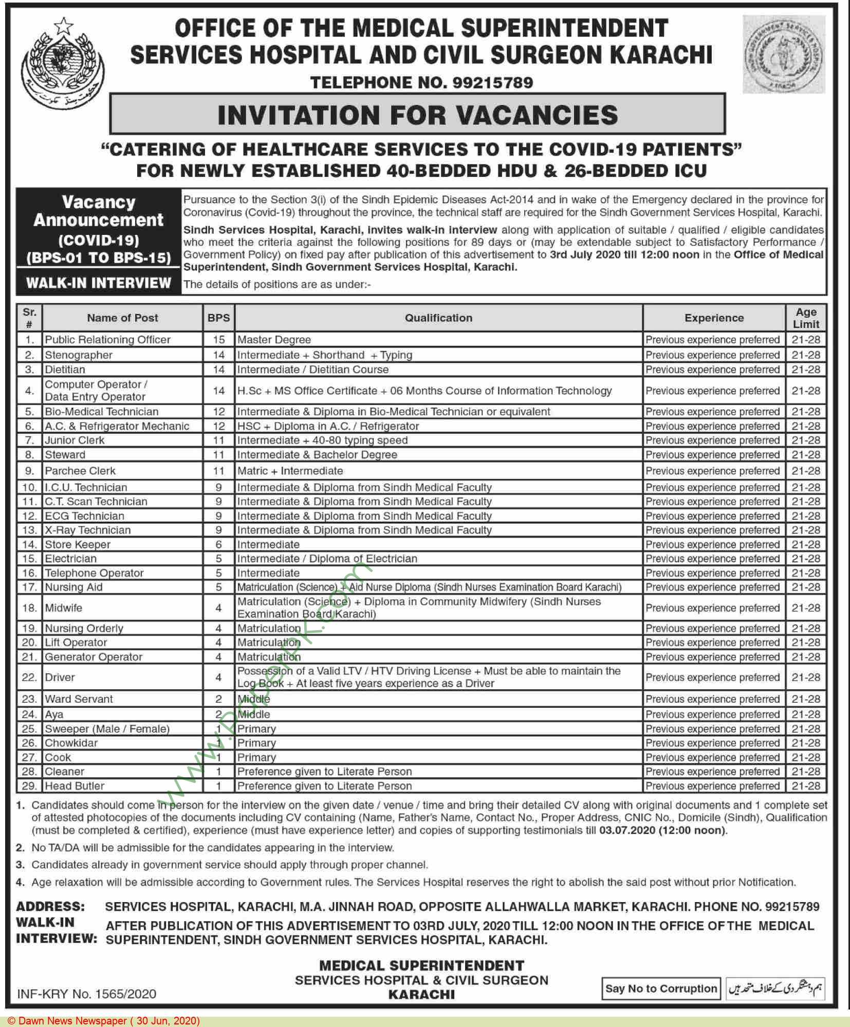 Services Hospital & Civil Surgeon jobs newspaper ad for Computer Operator in Karachi