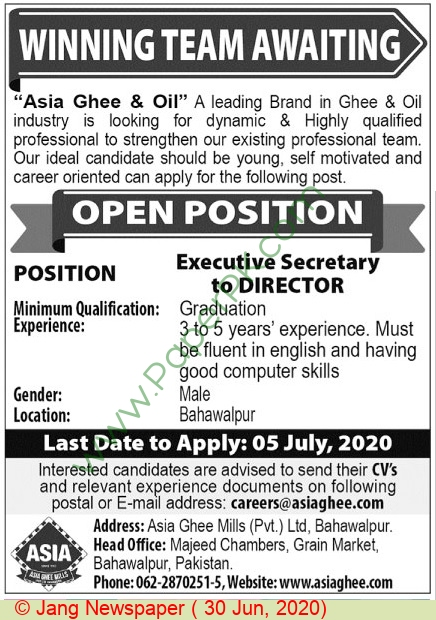 Asia Ghee Mills Private Limited jobs newspaper ad for Executive Secretary To Director in Bahawalpur