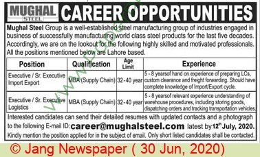 Mughal Steel jobs newspaper ad for Executive in Lahore