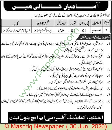 Combined Military Hospital jobs newspaper ad for Labour in Bannu