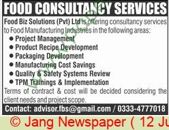Food Biz Solutions Private Limited jobs newspaper ad for Project Management in Multiple Cities