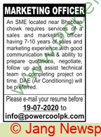 Pakistan Based Company jobs newspaper ad for Marketing Officer in Multiple Cities
