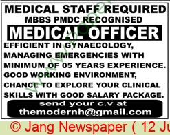 Pakistan Based Company jobs newspaper ad for Medical Officer in Multiple Cities