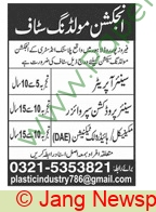 Plastic Industry jobs newspaper ad for Senior Operator in Multiple Cities