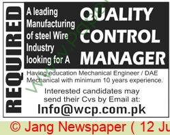 Lahore Based Company jobs newspaper ad for Quality Control Manager in Multiple Cities