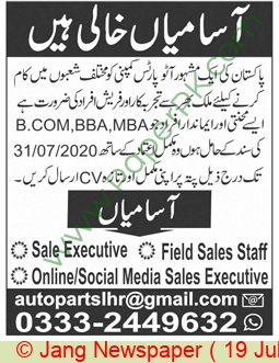 Auto Parts Company jobs newspaper ad for Sale Executive in Multiple Cities on 2020-07-19