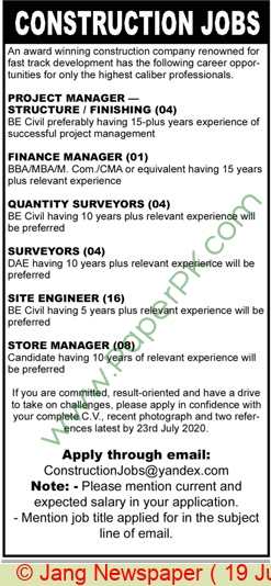 Construction Company jobs newspaper ad for Site Engineer in Multiple Cities on 2020-07-19