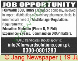 Forward Solutions jobs newspaper ad for Assistant Manager Regulation in Multiple Cities