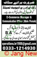 Zaka Brothers Private Limited jobs newspaper ad for E Commerce Manager in Multiple Cities