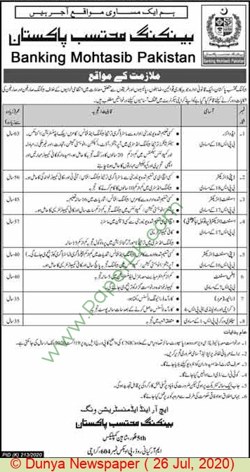 Banking Mohtasib Pakistan jobs newspaper ad for Assistant Director in Karachi
