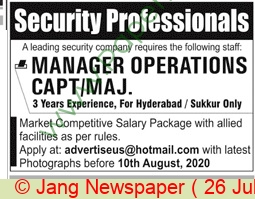 Security Company jobs newspaper ad for Manager Operations in Multiple Cities on 2020-07-26