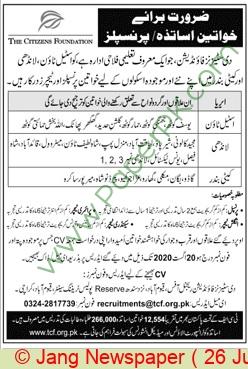 The Citizen Foundation jobs newspaper ad for Principal in Karachi