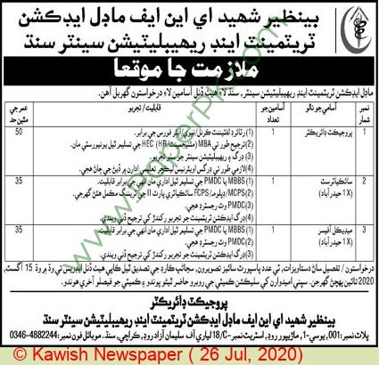 Benazir Shaheed ANF Model Addiction Treatment & Rehabilitation Centre jobs newspaper ad for Medical Officer in Karachi