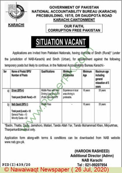 National Accountability Bureau jobs newspaper ad for Naib Qasid in Karachi