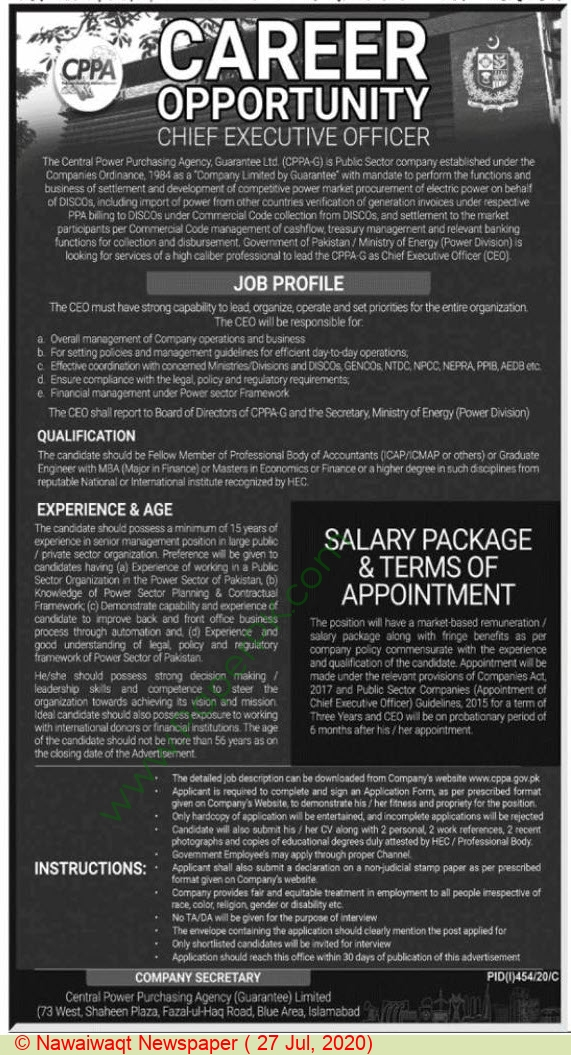 Central Power Purchasing Agency Guarantee Limited jobs newspaper ad for Chief Executive Officer in Islamabad