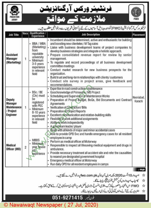 Frontier Works Organization jobs newspaper ad for Medical Officer in Islamabad