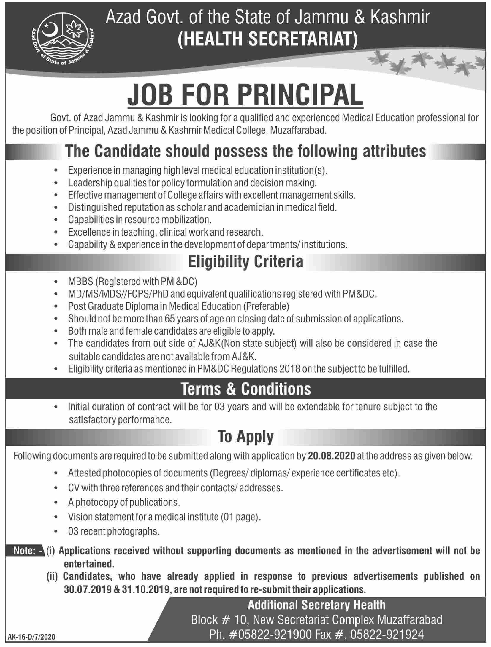 Health Department jobs newspaper ad for Principal in Muzaffarabad