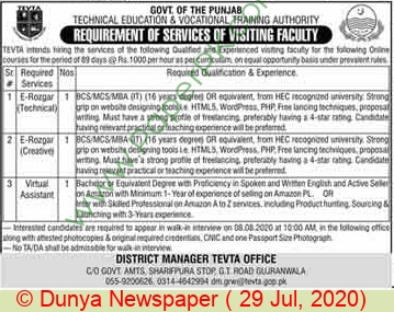 Technical Education & Vocational Training Authority jobs newspaper ad for E Rozgar Creative in Gujranwala