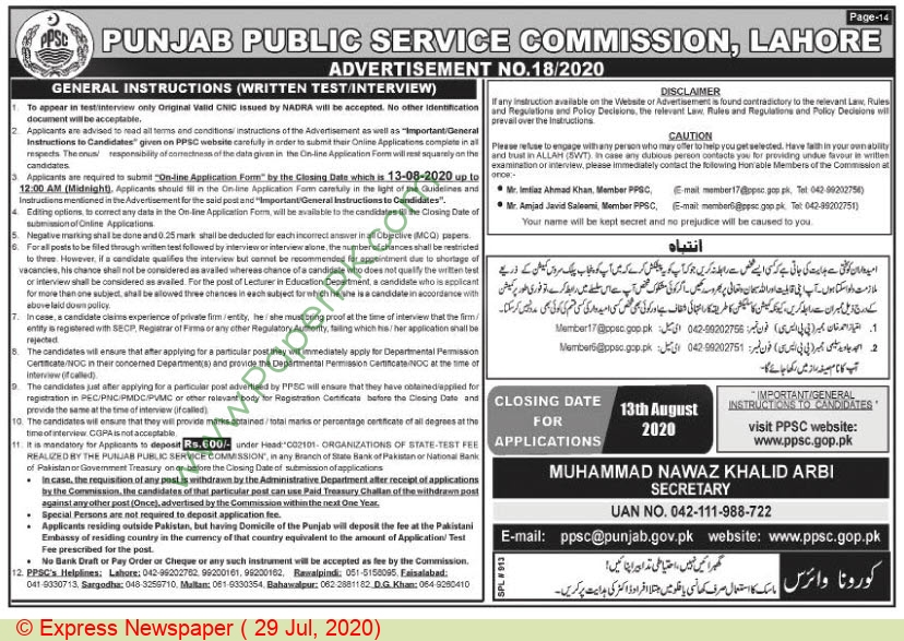 Specialized Healthcare & Medical Education Department jobs newspaper ad for Associate Professor in Lahore
